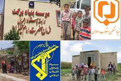 جهاد نهادهای انقلابی در دلِ مناطق محروم/ نور امید به روستاها تابید
