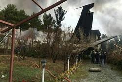 İran'da kaza; kargo uçağı düştü