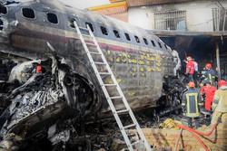 آخرین وضعیت پرونده سانحه سقوط هواپیمای۷۰۷/ تحقیق ازمسئولان برج مراقبت فرودگاه های پیام وفتح