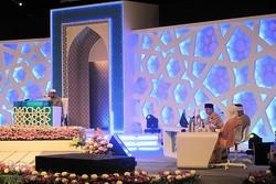 شصت و یکمین دوره مسابقات بینالمللی قرآن مالزی برگزار می شود