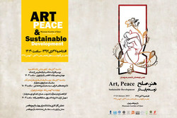 Art, Peace and Sustainable Development