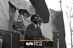 فیلم کمتر دیده شده از سخنان رهبر انقلاب به زبان آذری