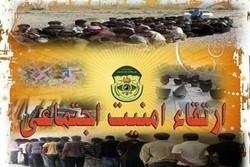 طرح ارتقاء امنیت اجتماعی دربوئین زهرا اجرا شد