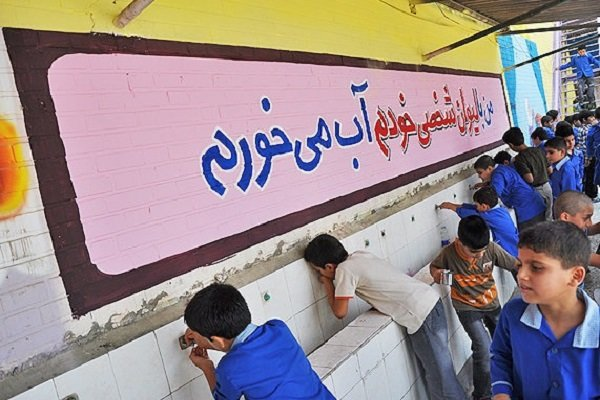 تمامی مدارس خراسان شمالی از سرویس بهداشتی برخوردار است