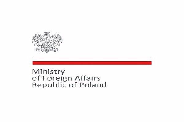 ايران،آمريكا،وزارت،خارجه،كنفرانس،لهستان