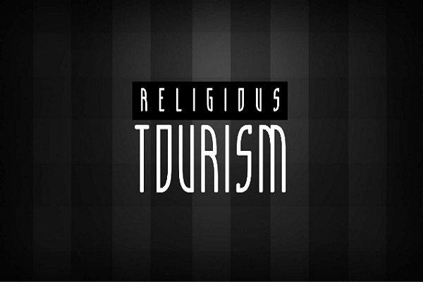 گردشگری مذهبی برای شناخت فرهنگ شیعه راهاندازی می شود