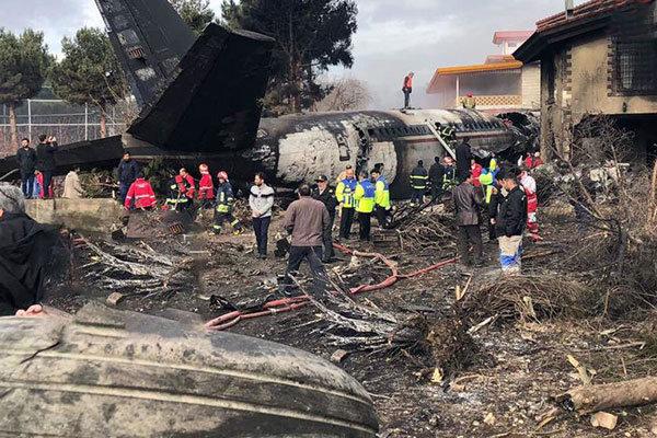 فتح ایرپورٹ پر حادثے کا شکار بوئنگ کی تصاویر