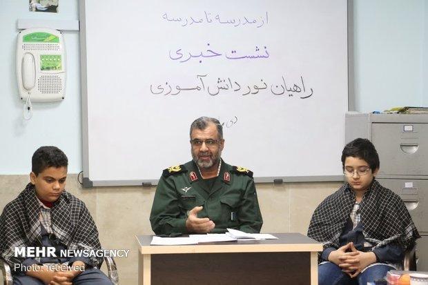 اعزام بیش از ۲۰۰۰ دانشآموز البرزی به اردوی راهیان نور