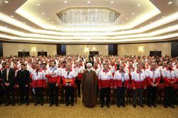 اجلاس مدیران جمعیت هلال احمر