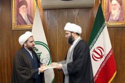 انتصاب مدیرکل تبلیغات اسلامی استان تهران