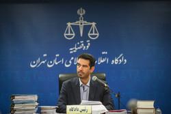 القضاء الإيراني يحاكم مسؤولين في شركات البتروكيمياويات بتهم الفساد الاقتصادي