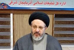 انقلاب اسلامی ایران برگرفته از قرآن است