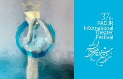 37th Fajr International Theater Festival