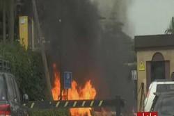 Kenya'da bir otel ve ofis kompleksinde patlama