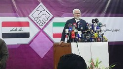 Iranian Foreign Minister Mohammad Javad Zarif speaking in the Iran-Kurdistan business forum held on Tuesday in Erbil