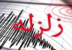 """زلزال بقوة 4.4 ريختر يهز منطقة """"خورموج"""" في محافظة بوشهر جنوبي ايران"""