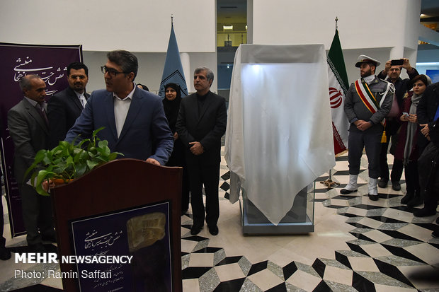 Ancient Persian bas-relief unveiled in Mashhad