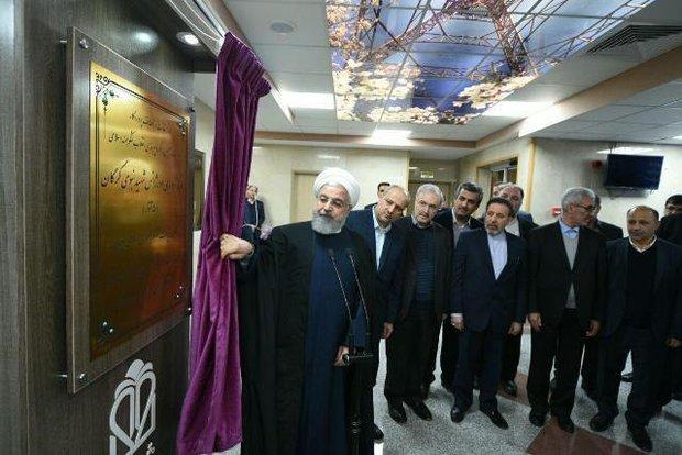 مرکز ترومای بیمارستان ۵ آذر توسط رئیس جمهور افتتاح شد
