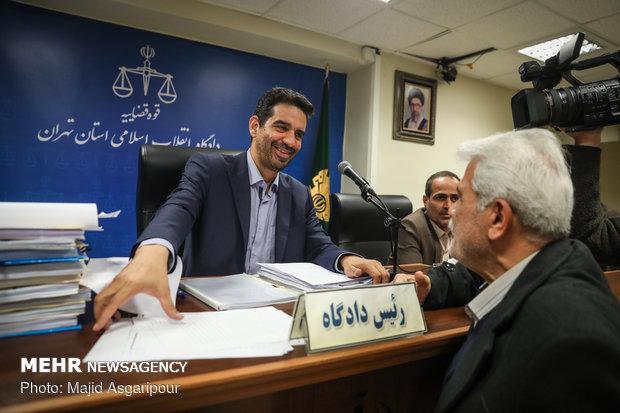 دادگاه سه مدیر بانک سرمایه