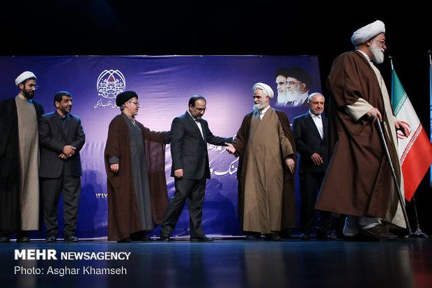 مراسم تکریم و معارفه دبیر شورای عالی انقلاب فرهنگی