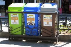 میزان تفکیک زباله از مبدا در قزوین را به ۱۰ درصد افزایش می دهیم