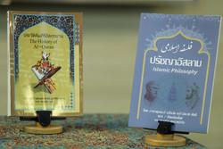 رونمایی از تازه ترین کتاب های سازمان فرهنگ و ارتباطات اسلامی