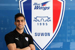 Shahab Zahedi signs with Suwon Samsung FC of South Korea