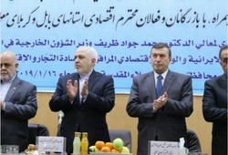 İran-Irak Ekonomik İşbirliği Toplantısı gerçekleşti