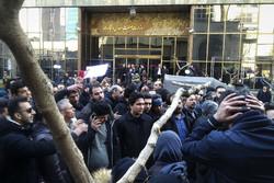 وقفة احتجاجية أمام مقر وزارة الصناعة الايرانية / صور