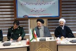گرامیداشت ۴۰سالگی انقلاب اسلامی با الهام گیری از سیره فاطمه(س)