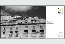 نمایشگاه عکس های حمید جبلی برگزار می شود
