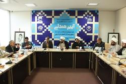 مدارس اسلامی حوزه هنر در شیراز راه اندازی می شود