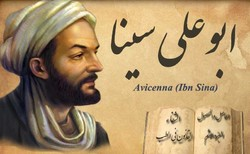 FODASUN to hold webinar on Avicenna's philosophy