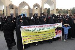 معلمان خرید خدمات آموزشی یزد خواستار دریافت حقوق معوقه خود شدند