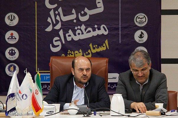 بوشهر استان برتر در خرید اینترنتی/ پهنای باند اینترنت ۷ برابر شد