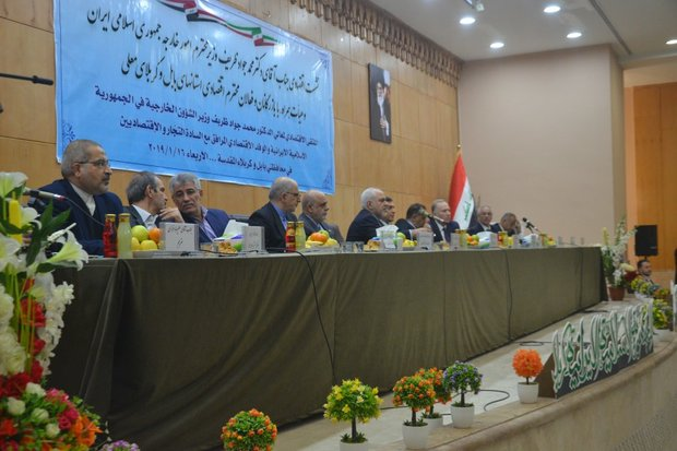 Iran, Iraq hold business forum in Karbala