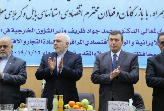 همایش تجاری مشترک ایران و عراق در کربلا برگزار شد