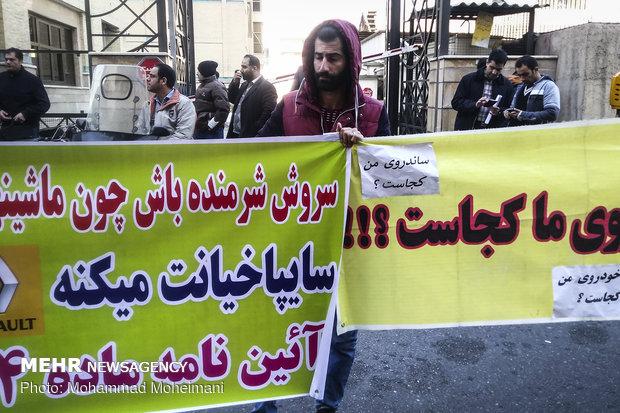 وقفة احتجاجية أمام مقر وزارة الصناعة الايرانية