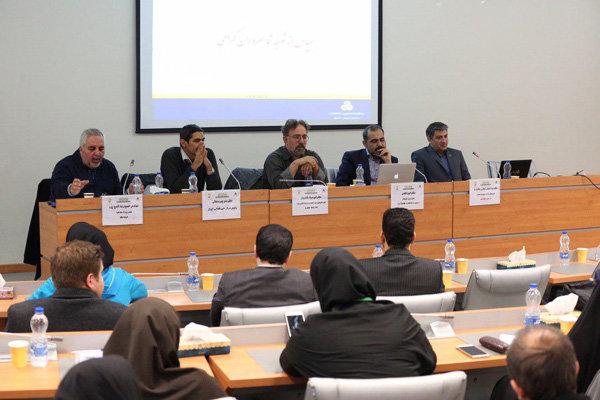 راهکارهای تحقق و توسعه موج چهارم صنعت و جامعه در کشور