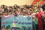 مسابقه ورزشی مادران و فرزندان اردبیلی برگزار شد