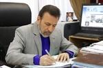 واعظی درگذشت محمدرضا اعتمادیان را تسلیت گفت