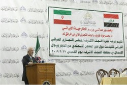 Zarif attends joint business forum in Najaf