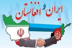 بررسی سند همکاری ایران و افغانستان آغاز میشود