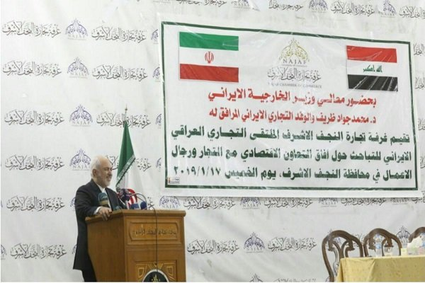 İran ile Irak'tan ortak ticari oturum