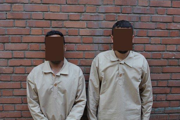 لباس و مواد مخدر بهانهای برای سرقت