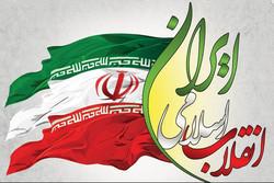 كشف النقاب عن 40 مجلدا يتناول ابعاد الثورة الاسلامية