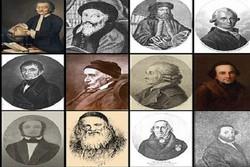 کنفرانس تغییر و تحولات عقل در فلسفه اولیه مدرن و روشنگری
