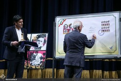 Iran celebrates centenary of Academy of Music