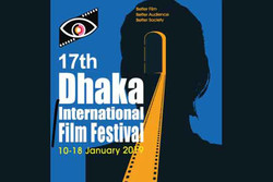 Iran receives two awards at Dhaka festival
