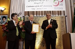 Iran, Japan celebrate 90 years of diplomatic ties